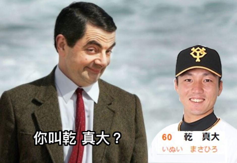 同字不同義!日文最容易誤會的漢字 除了「金玉」還有超狂用法