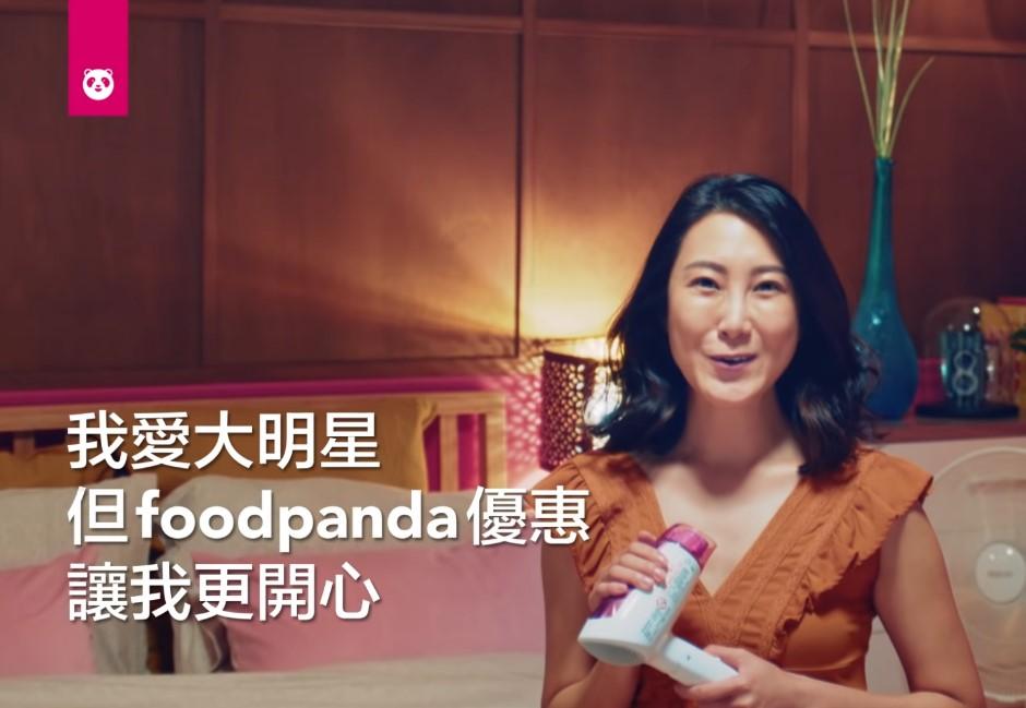 foodpanda新廣告大酸對手!「省下代言費」3關鍵惹議