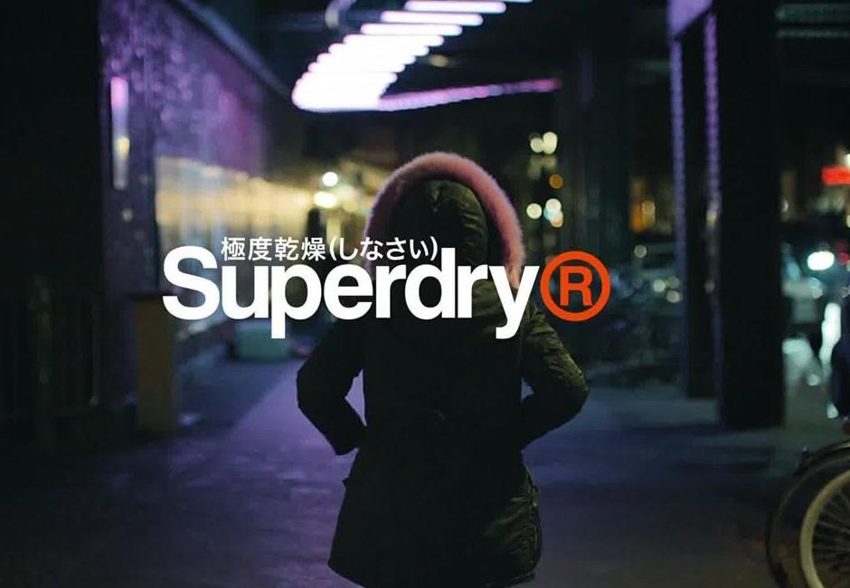 我們懷念它!Superdry傳收攤 盤點2020撤台品牌