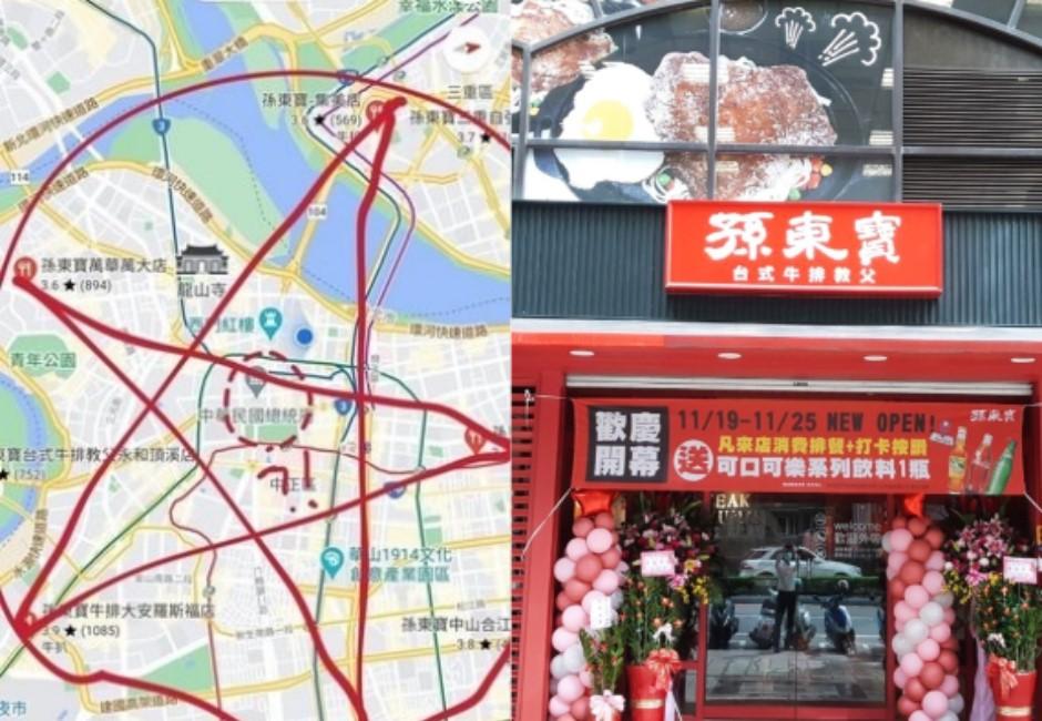 孫東寶到底紅什麼?分店地圖連起來⋯五芒星瞄準總統府嚇壞網友