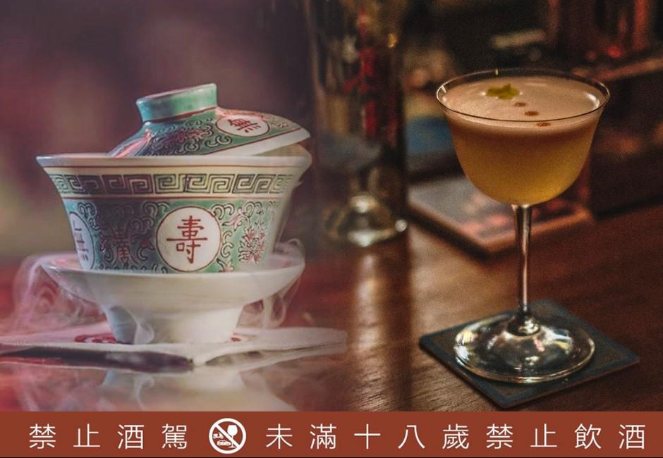 小編私心推/放鬆別爛醉!週末深夜來點風格微醺 一杯「茶酒」清新小酌