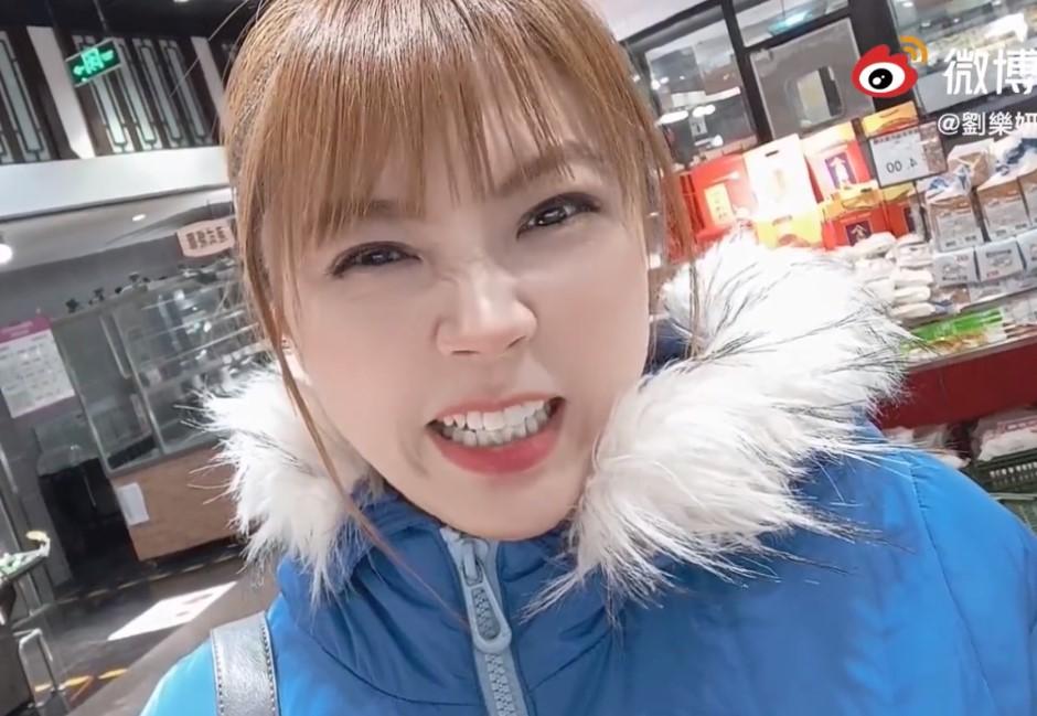 劉樂妍樓下房客確診!驚爆兩人曾密切接觸 自稱「台灣姑娘」搶不到物資