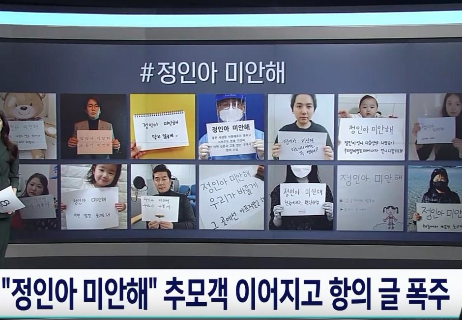 為何韓星掀「鄭仁啊,對不起」運動? 養父母「殘酷虐行」震驚韓國