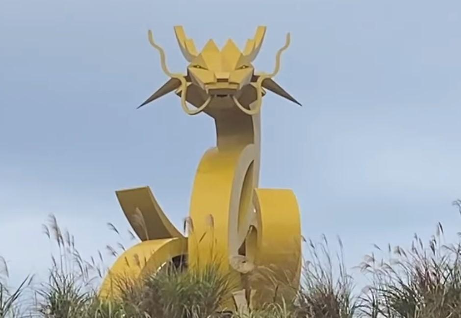 苗栗國噴471萬造「金龍抗煞」地標 那些令人傻眼的裝置藝術還有什麼?