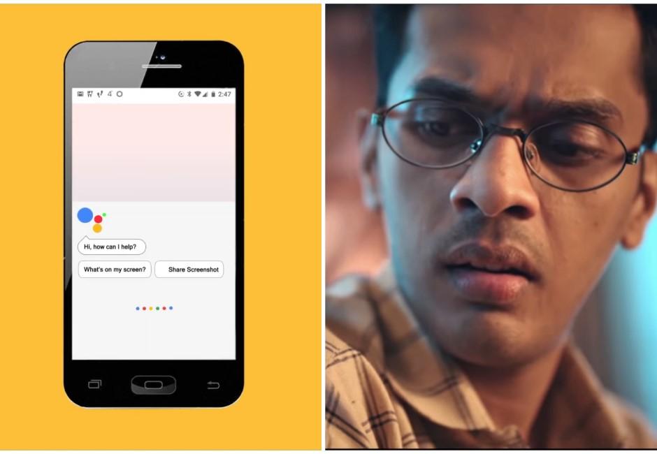 超ㄎㄧㄤ新功能!Google語音助理推隱藏版「耍廢模式」 答非所問又擺爛