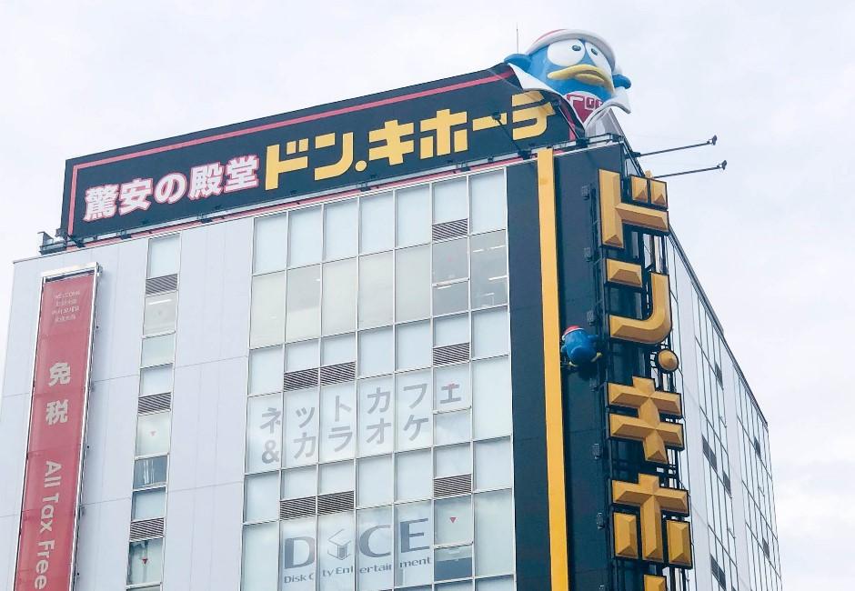 唐吉訶德來台狂吸排隊人潮!日本網友不解:有比較便宜嗎?