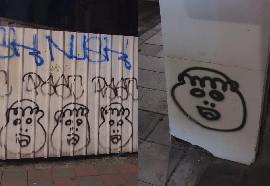 路上常見的「神秘燒賣」塗鴉到底是什麼?解密都市傳說「大腸王寶寶」