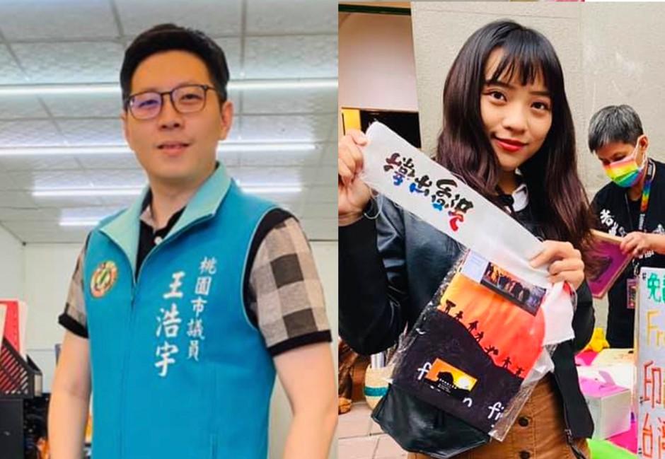 王浩宇遭罷免當日聲量創政治生涯新高!罷王成功點燃「罷捷」關注力