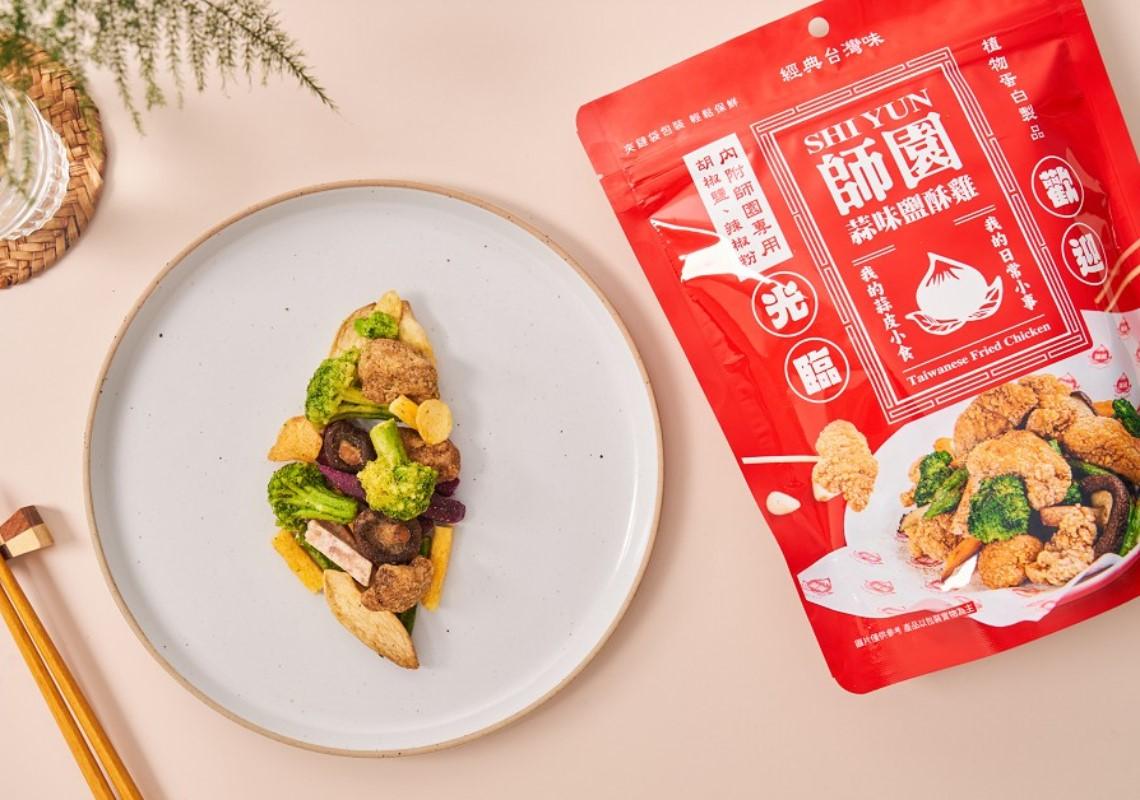 越吃越涮嘴!鹹酥雞餅乾正夯 乾燥蔬菜如何成為團購新寵兒?