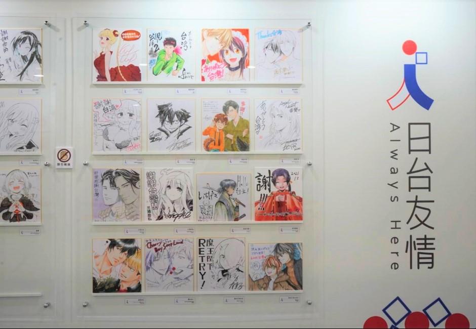 不忘311援助!日本百位漫畫家親繪「感謝台灣」 網感動:10年了還在謝