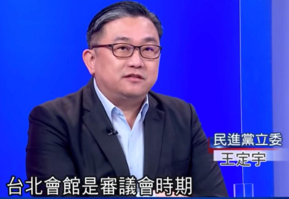 王定宇租屋風波提「四個道歉」 曝不住立委會所原因:冷氣太大聲、潮濕
