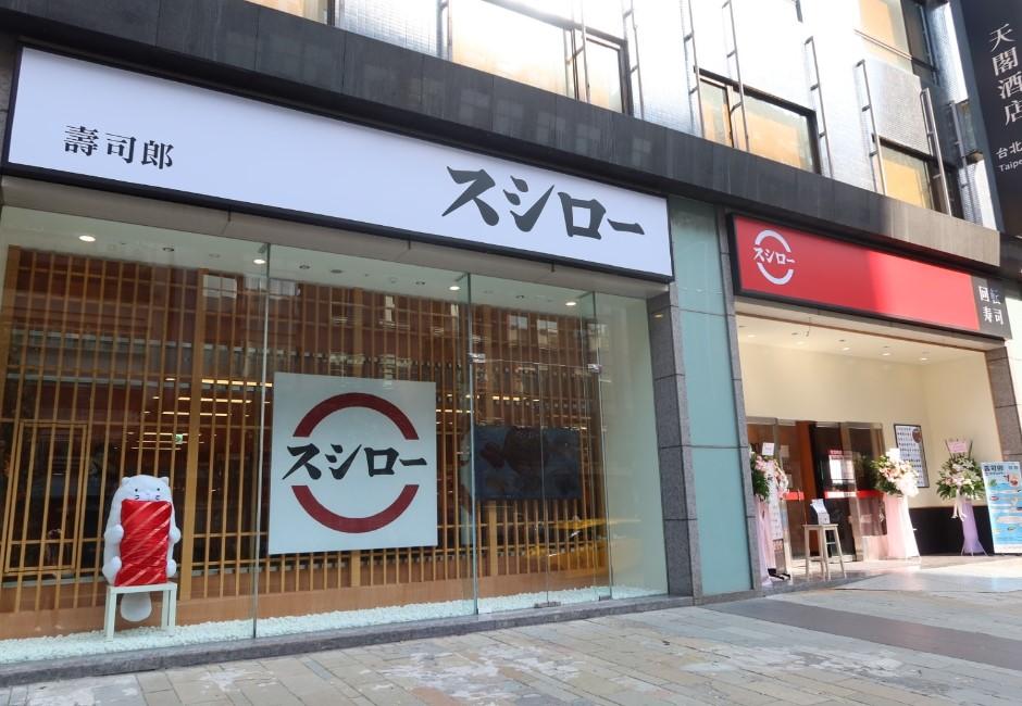 壽司郎「鮭魚之亂」行銷超成功?三張圖看懂:虛有熱度的空泛行銷