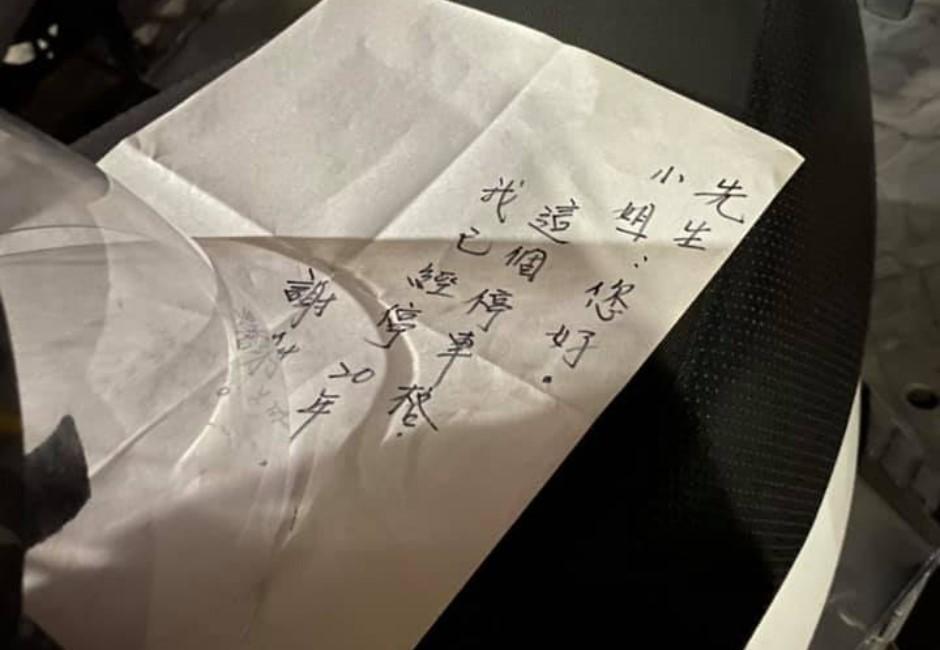 路霸?機車被丟紙條「這格我停了20年」 網友蓋樓嗆爆:這格我等了一輩子!