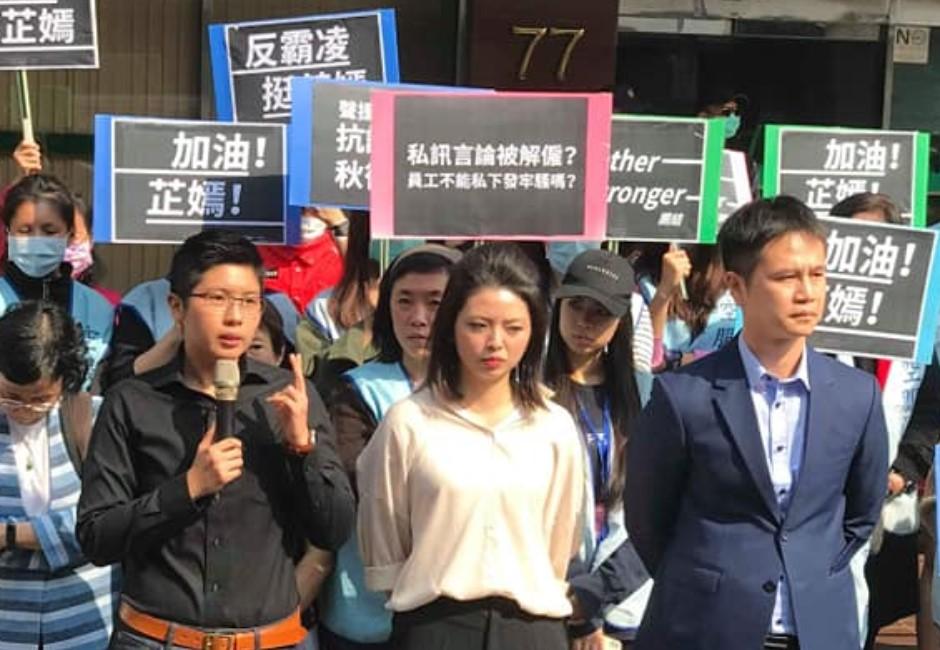 罵「母豬」遭罰5000元!鄉民辱前長榮空姐郭芷嫣 被告網友吐心聲反被嗆