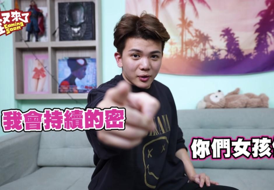 遭爆「私訊騷擾正妹」挨轟! YouTuber孫生拍片反嗆:想紅?想蹭?