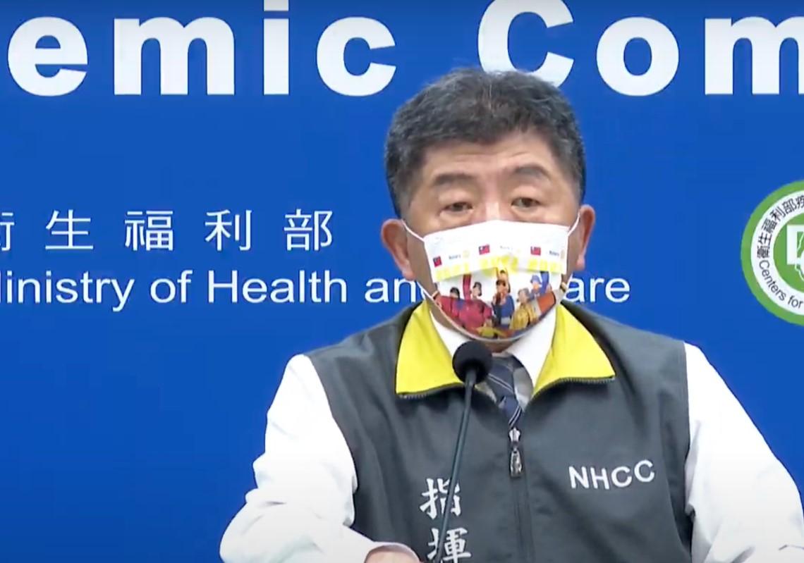 國內再現新冠肺炎死亡案例!台灣已累計10例 今日同時新增7例境外移入