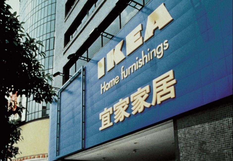 再見了!IKEA敦北店熄燈特賣 展間打包骨折價6千8、百項商品下殺3折