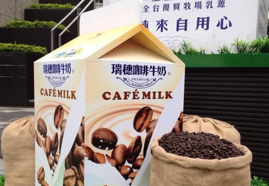 瑞穗咖啡牛奶LOGO爆冷秘密曝光!網友得知驚呆:蒙在鼓裡好幾年⋯
