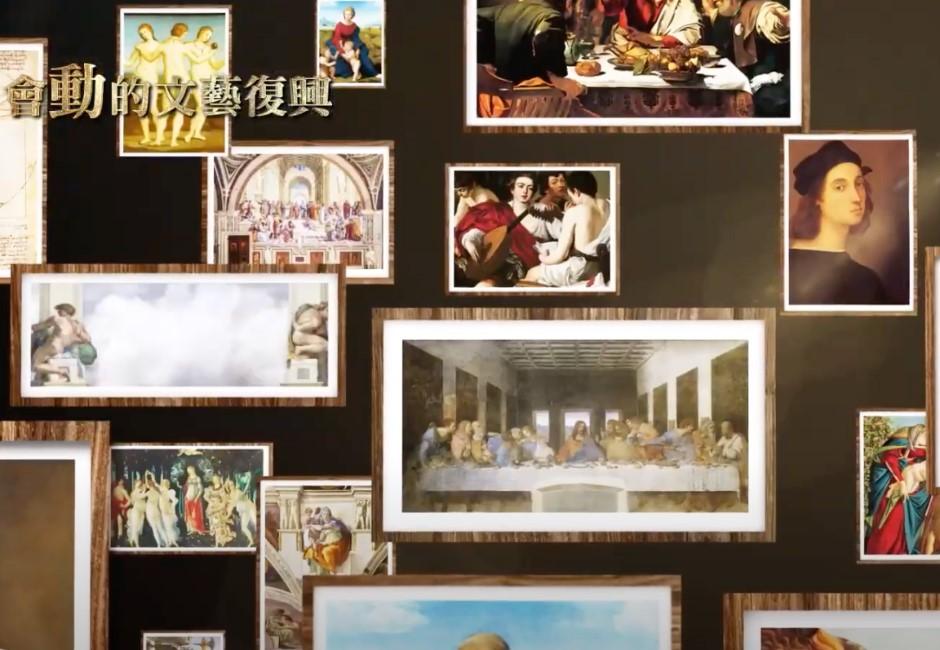 文青必朝聖!免出國看世界遺產「百花大教堂穹頂」   文藝復興數位展360度沈浸藝術天堂