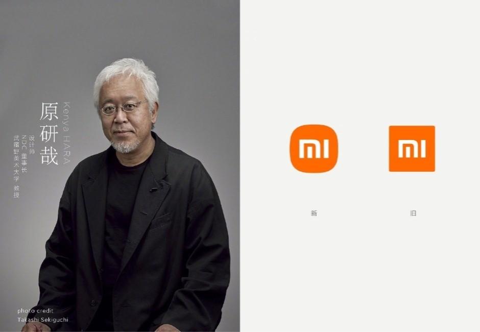小米新Logo耗時3年亮相被酸爆!原來背後設計與「數學公式」有關
