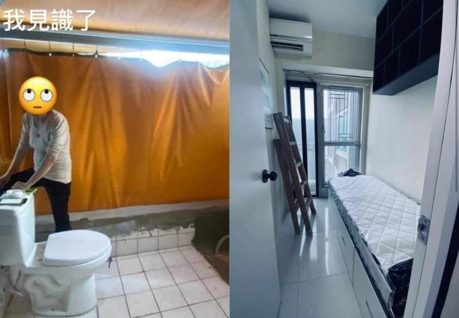 「露天」衛浴、共享冷氣都不奇怪!5大超奇葩租屋經驗 網笑:台灣奇觀