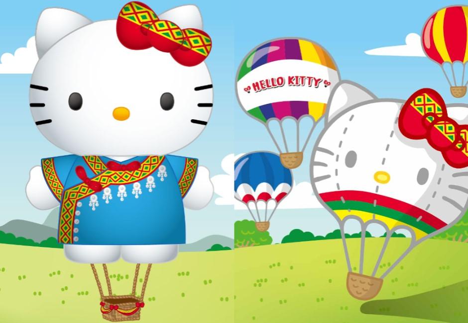 少女心爆發!HELLO KITTY熱氣球降臨臺東 延長時間嗨爆全場
