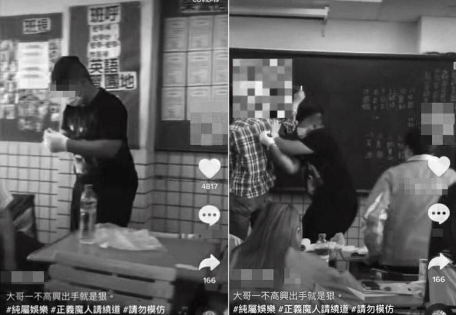 高中生疑持尖銳物捅老師!炫耀喊「大哥出手就是狠」 稱「純屬娛樂」被網罵翻