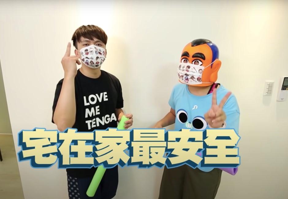 阿滴、志祺發起「好家在我在家」!全台YouTuber響應聲量破萬 最有影響力頻道是他