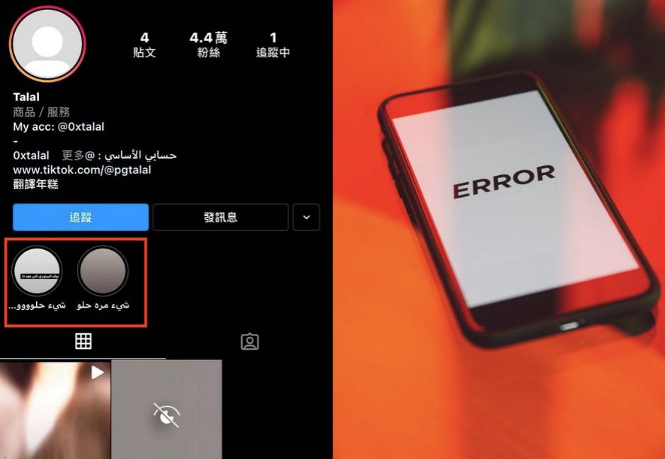iPhone點「IG精選動態」狂當機!網慌「關機都關不起來」 內行人解密原因