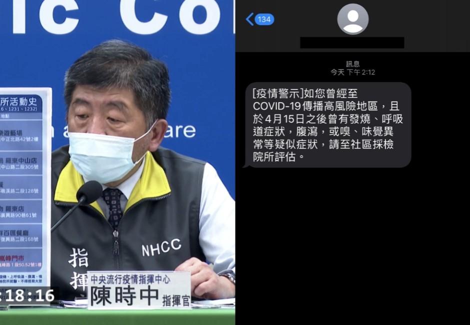 本土病例再增13例!陳時中:萬華阿公店「環境相對複雜」 將發細胞簡訊警示