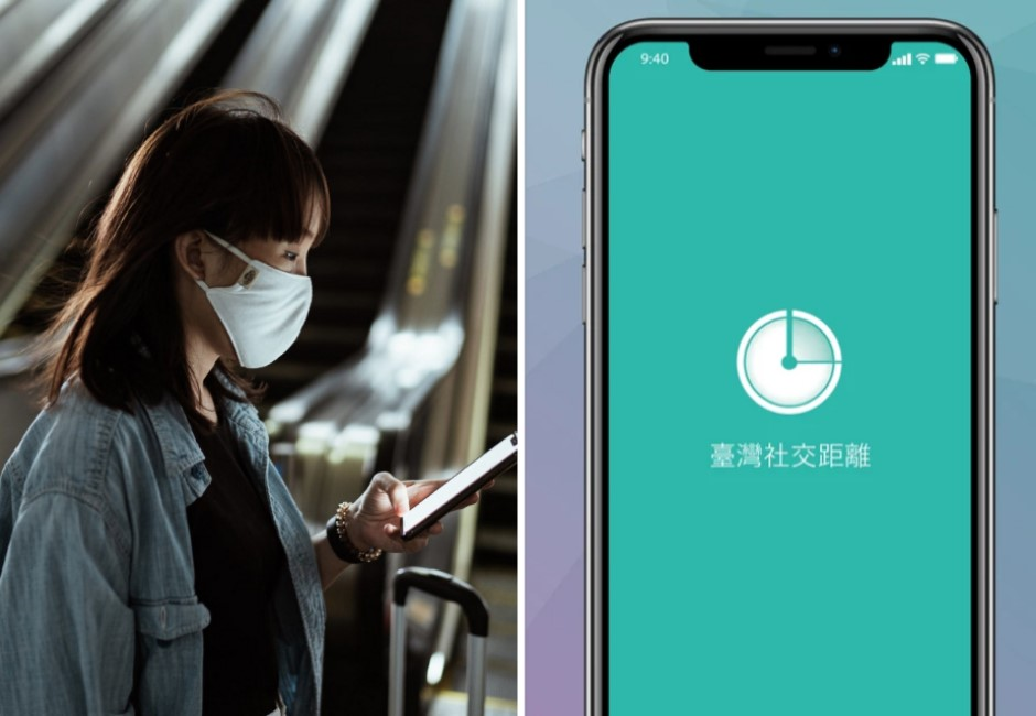 秒查有無接觸確診者!「臺灣社交距離App」下載步驟、常見問題懶人包一篇懂