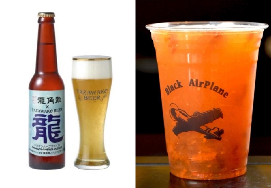 奇怪的知識增加了!網推超獵奇「漢方系飲料」:喝手搖也止咳化痰