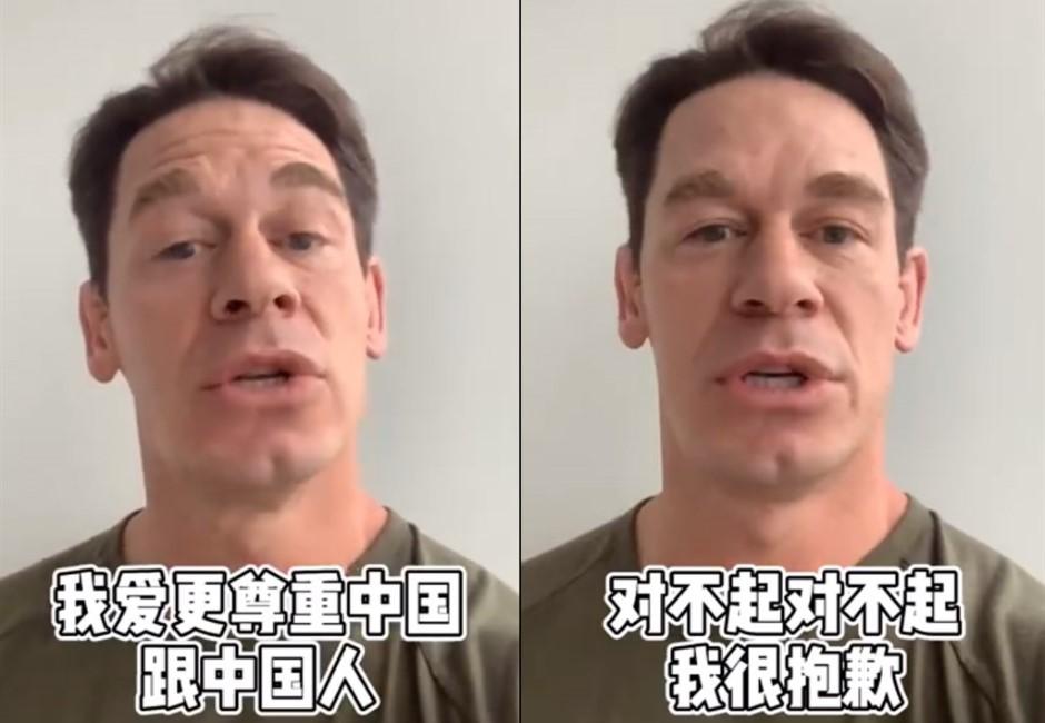 「我是趙喜娜」John Cena得罪小粉紅秀中文道歉 網酸:令人尊敬的女士