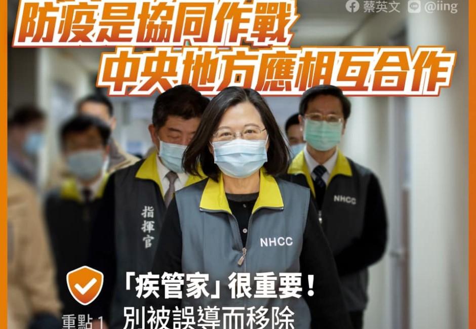 「林瑋豐之亂」引爆爭議! 民進黨能迅速切割止血? 數據分析解答