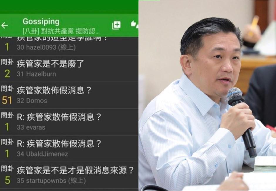 控鄉民是網軍反起底到自己人 林瑋豐自導自演「認知作戰」爭議事件懶人包