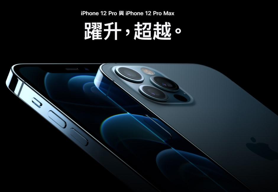 美報導稱蘋果向中國低頭 應用程式禁「台獨」、「天安門」出現