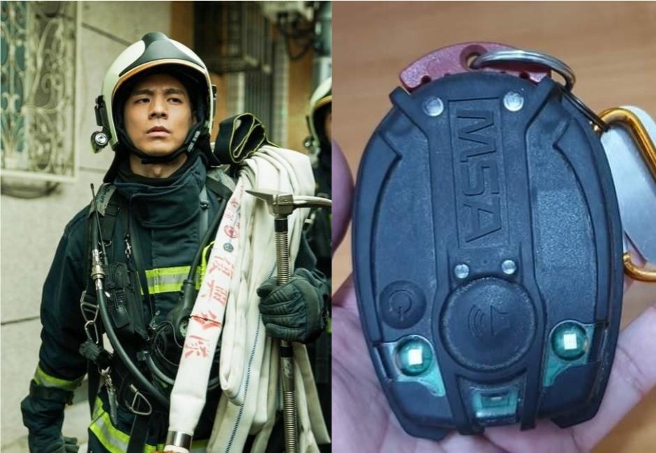 不是手榴彈!《火神的眼淚》一物引熱議 同行曝:消防員的救命器