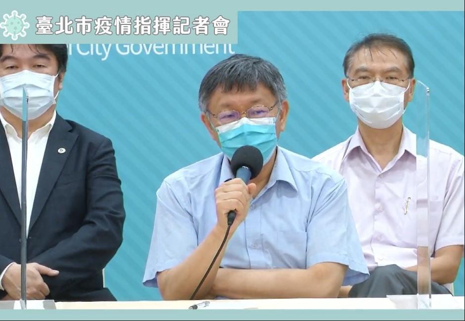 台北設4快篩站!柯文哲對非法移工祭「特赦令」:不會把你抓起來
