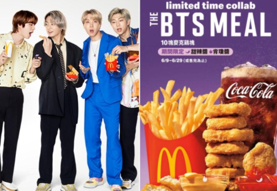 加量不加價!麥當勞BTS套餐瘋搶 網友精打細算:這樣買最划算