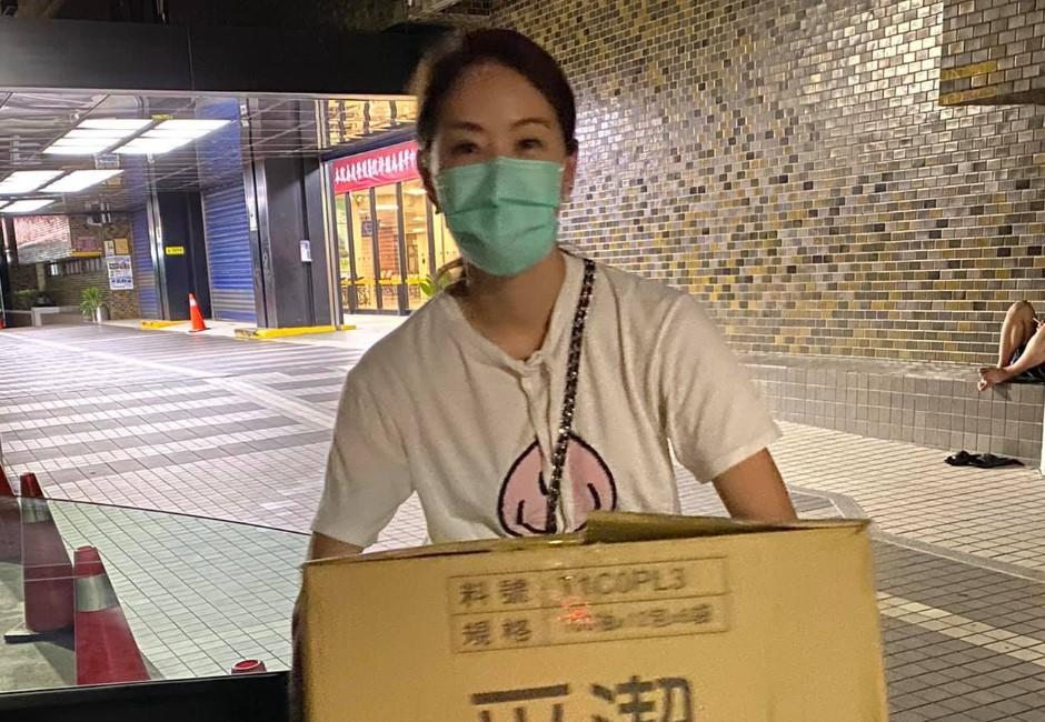 賈永婕見捐物資被政論節目批 自責發文「是否又讓台灣分裂了」