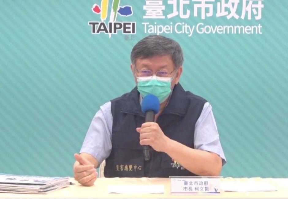 台北市43%確診來自家戶感染!柯文哲提「在家防疫4指令」:降低傳染風險