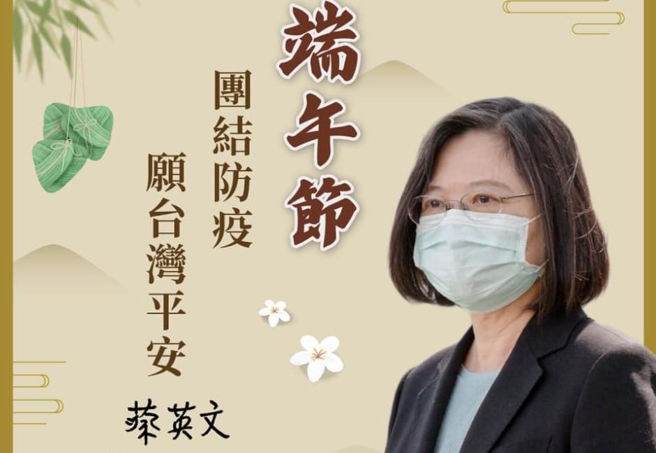 「救命神器」搶輸賈永婕?  蔡英文臉書創「三級防疫滿月」好感度最低點