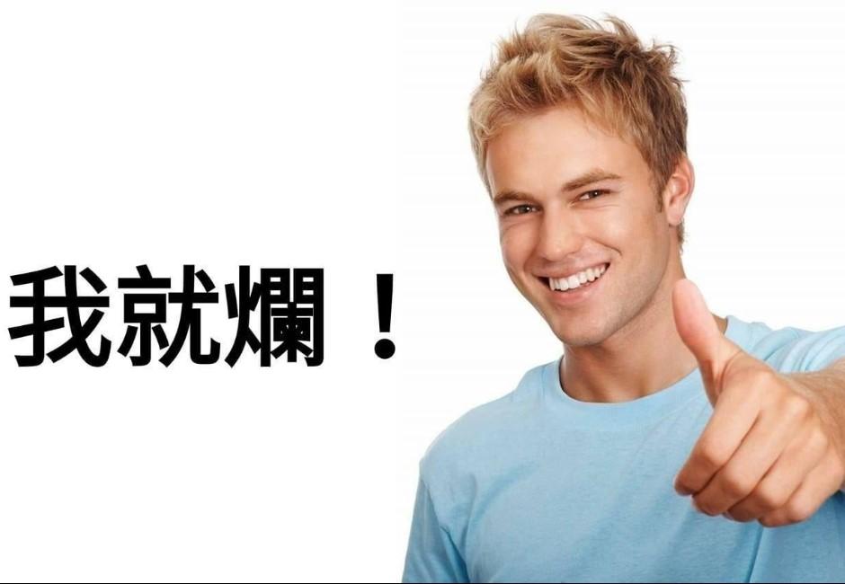 不買車房、不結婚生子!中國官方封殺的「躺平主義」是什麼?