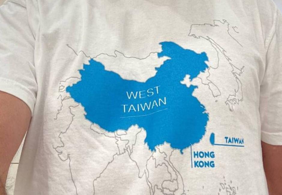 穿「中國是西台灣」嗆爆!金融大老放嘲諷:不想與種族滅絕政府勾結