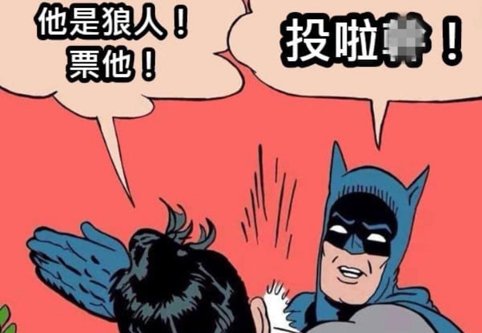 「不能講票他嗎?」炎亞綸一張迷因掀討論 網崩潰:能不能好好講話
