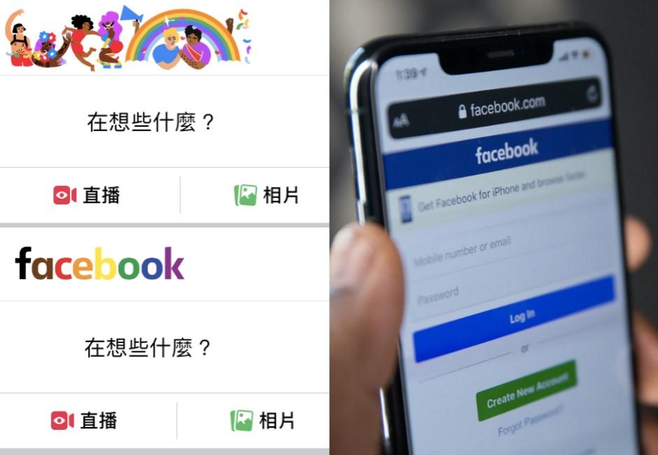 Facebook新彩蛋!點Logo跳出「彩虹動畫」 網嗨翻:你發現了嗎