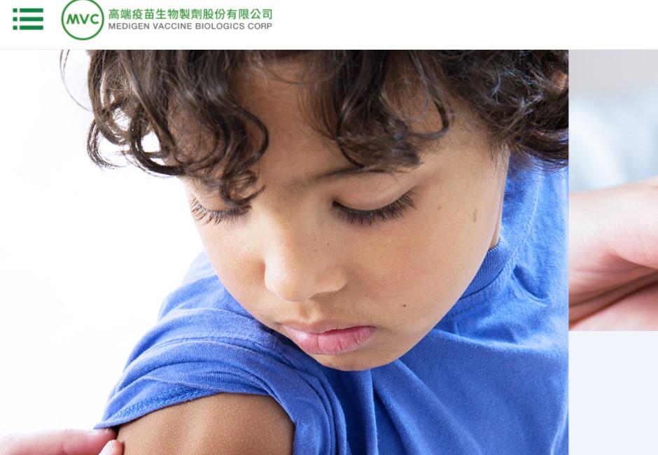 國產疫苗「未獲認證保護力低」? 指揮中心做回應