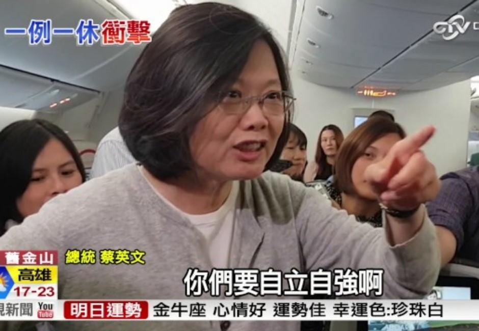 陳菊是PTT票選最佳情人第幾名?「台灣政治梗測驗」網瘋測:居然考不及格