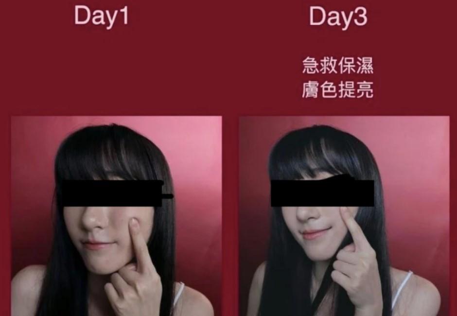 網紅業配遭質疑修圖造假!網友怒轟:敗光好感度