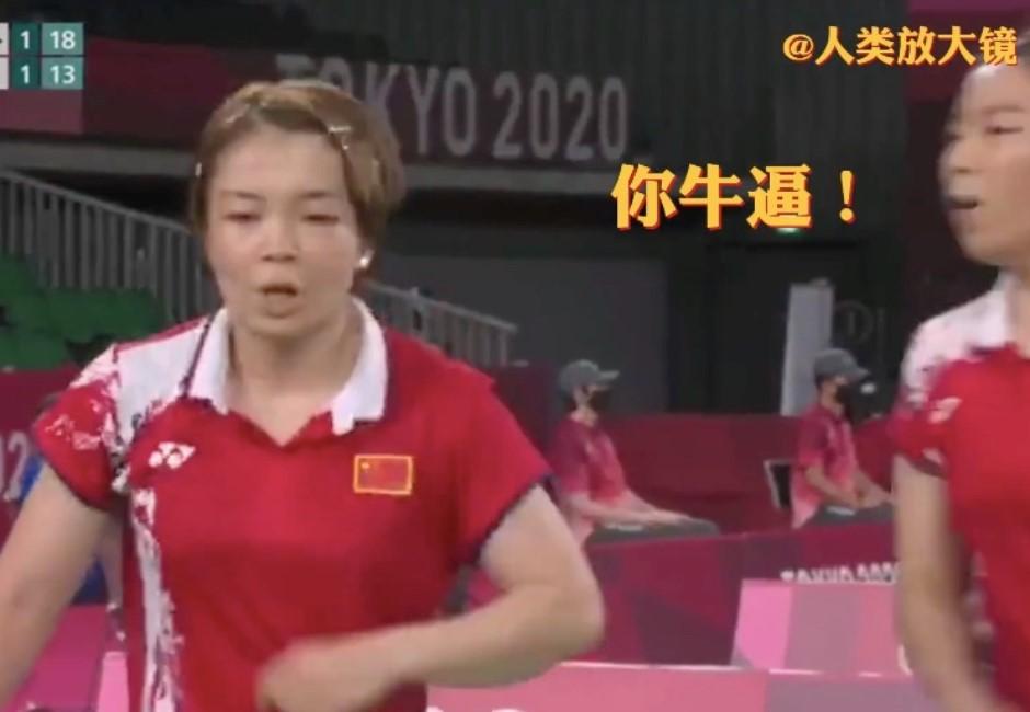 比賽狂飆髒話微博網友竟讚「喊得好」?中國羽球選手道歉:會調整發音